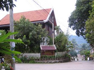 Ammata Guest House