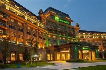 Holiday Inn Mudanjiang