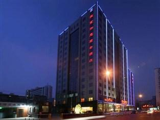 Photo of Ruyi Business Hotel Beijing
