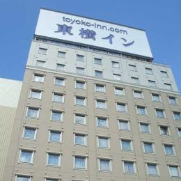 Toyoko Inn Ichinosekiekimae