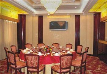Photo of Xiaolangdi Hotel Zhengzhou