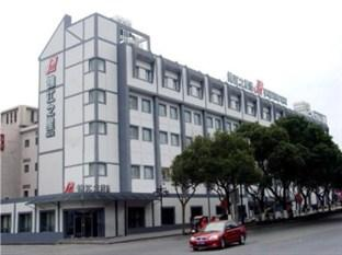 Jinjiang Inn (Suzhou Coach South Station)