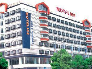Photo of Motel 168 (Changsha Furong)