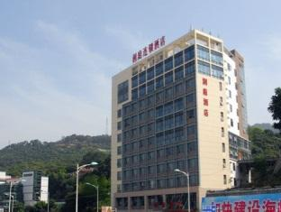 Photo of Runting Hotel (Xiamen Nanshan Road)
