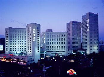 Landmark Towers Hotel