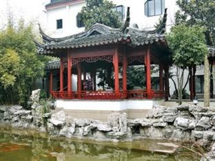 Photo of Riverside Hotel Suzhou