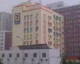 Photo of 7 Days Inn (Beijing Madianqiao)