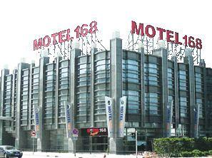 Photo of Motel 168 Shanghai Waigaoqiao Huashan Road