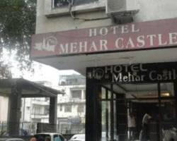 Hotel Mehar Castle