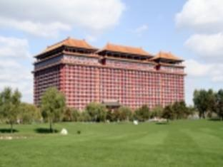 Grand Epoch City Fu'an Palace Hotel
