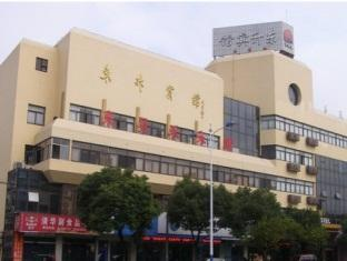 Photo of Dongsheng Hotel Jiaxing