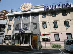 ‪Family Inn Fifty's Osaka Higobashi‬