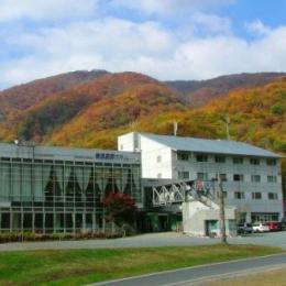 Photo of Oze Kogen Hotel Katashina-mura