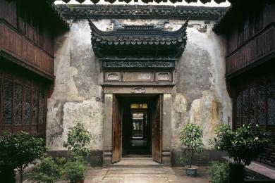 Photo of Wuzhen Clubhouse Tongxiang