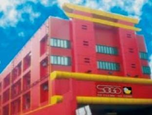 Hotel Sogo - Imelda Ave, Cainta