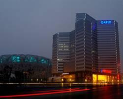Photo of Grand Skylight Catic Hotel Beijing