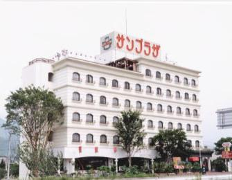 Photo of Hotel Sun Plaza Fuefuki
