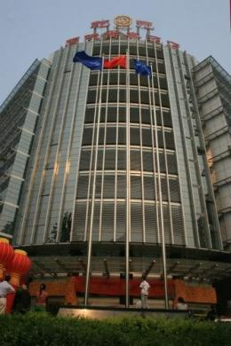 Qianyuan International Business Hotel