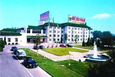 Photo of Guomen Hotel Beijing