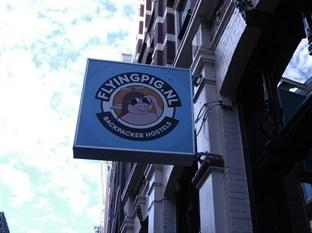 Photo of Flying Pig Downtown Amsterdam