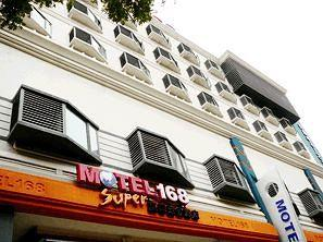 Motel 168 Xi'An Bell Tower North Main Street Qingnian Road