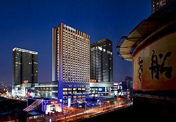 Le Meridien Qingdao