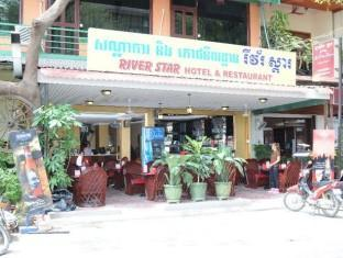 Photo of River-Star Hotel Phnom Penh