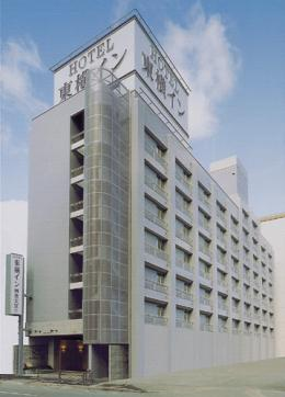 Toyoko Inn Kyoto Shijo-Omiya