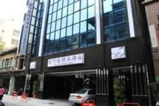 Photo of Accord Hotel Kaohsiung