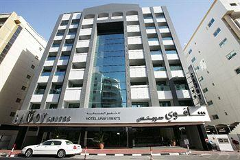 Photo of Savoy Suites Hotel Apartments Dubai