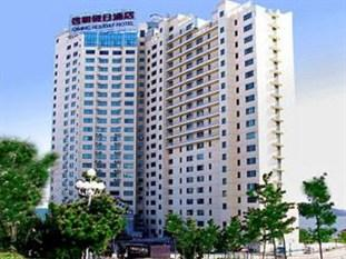 Qiming Holiday Hotel