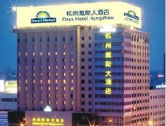 Photo of Dongmao Hotel Hangzhou