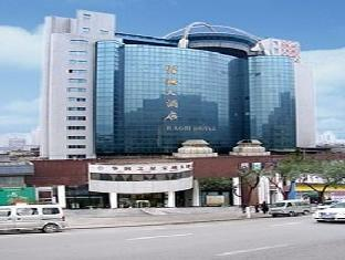 Baoji Huarun Star Hotel