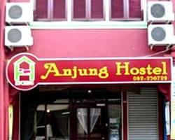 Photo of My Sarawak Travel Cafe Guesthouse Kuching