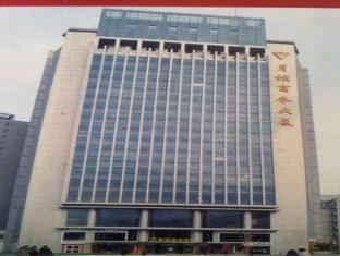 FuramaXpress Hotel Tianjin Railway Station