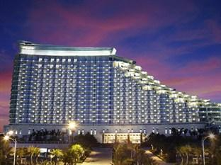 International Conference Hotel Xiamen