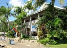 ‪Sovereign Resort Hotel Cooktown‬