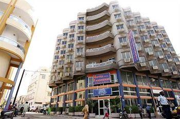 Photo of Hotel Faidherbe Dakar