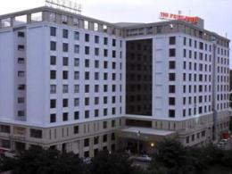 Photo of The Pride Hotel Ahmedabad
