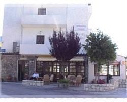 Photo of Arhodiko Hotel Crete