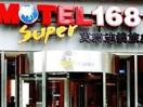 Motel 168 (Chongqing Jiefangbei)
