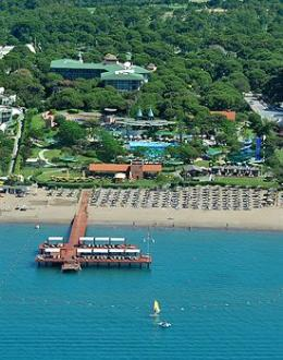 Photo of Gloria Verde Resort and Spa Belek