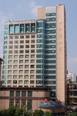 Photo of Guilong Hotel Guiyang