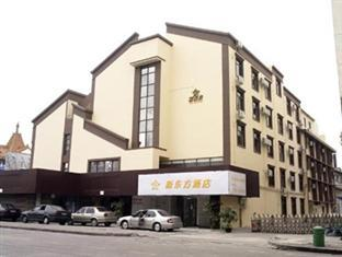 New East Hotel (Zhuhai Gongbei)