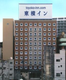 Toyoko Inn Atami ekimae