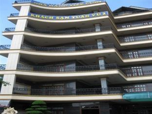 Photo of Tuan Vu Hotel Buon Ma Thuot
