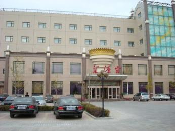 Photo of Hui Yuan Gong Hotel Beijing