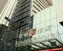 Rosedale Hotel & Suites Nantong