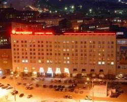 Photo of Hotel Meridian Murmansk