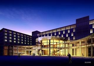 Photo of Peking University Boya International Hotel Beijing